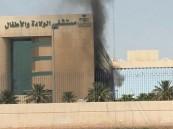 """بالصور… حريق في مستشفى """"الولادة""""  يستنفر الجهات المعنية"""