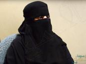 """""""معنفة جدة"""".. أحرقها زوجها وترفض حضور الصلح خوفًا على حياتها"""