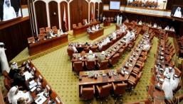 """البحرين تبدأ أول تحرك شعبي لمطالبة الدوحة بـ""""تعويضات"""""""