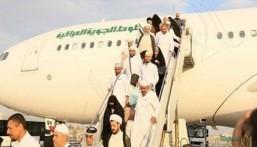 """بعثة الحج العراقية ترد على فيديو تحريض """"الحشد الشعبي"""""""