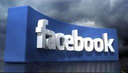 """على فيسبوك: الأخبار """"حسب المزاج""""!!!"""