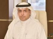 جامعة الملك فيصل تعلن عن وظائف بنظام العقود على برنامج التشغيل المباشر