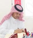 """المساعد للشؤون التعليمية """"العيسى"""" يهنئ القيادة بمناسبة اليوم الوطني"""