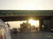 للسعوديين فقط.. وظائف شاغرة بمدينة الملك خالد العسكرية بحفر الباطن