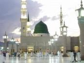 #طيبة_الطيبة… تشهد توافد المواطنين والمقيمين خلال إجازة عيد الأضحى المبارك