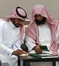 """""""البوزيد"""" تحتفي بعقد قران ابنها """"عبد الله"""""""