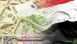 الريال اليمني يتهاوى أمام الدولار والسعودي في أول تداول رسمي بعد إجازة العيد