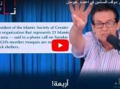 شاهد.. مذيع أمريكي: المسلمون فتحوا مساجدهم لنجدة الفارين من الفيضانات