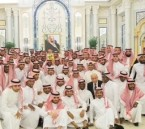 بالصور… الملك سلمان يستقبل المنتخب الوطني لكرة القدم في الديوان الملكي بجدة