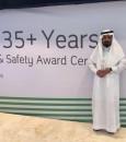 """""""أرامكو السعودية"""" تُكرم الموظف المثالي """"حمد المقيبل"""" بعد 35 عاماً"""