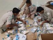 """١٥٠ متطوع في مبادرة """"أحبك يا وطني"""" بجمعية الطرف الخيرية"""