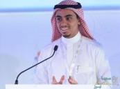 """ضمن عدد محدود من المهتمين.. """"أبل"""" تدعو تقنياً سعودياً لحضور مؤتمرها المرتقب"""