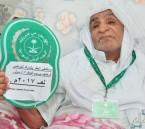 """الطب المنزلي بـ""""مستشفى الجفر"""" يزور مرضاه بمنازلهم في يوم الوطن الـ87"""