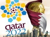 """""""الفيدرالية العربية"""" تطالب بسحب تنظيم كأس العالم من قطر"""
