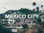"""""""الداخلية"""": على راغبي شراء عقارات بالمكسيك أخذ التصريح اللازم"""