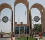"""وظائف شاغرة لحملة الدكتوراه بـ""""جامعة الملك فيصل"""""""