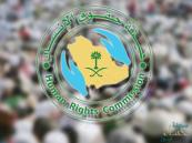 هيئة حقوق الإنسان ترصد 7 ملاحظات على السجون