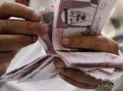 تفاصيل صادمة لسلم رواتب السعوديين بالقطاع الخاص