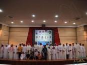 """""""أنامل مبصرة"""" يختتم فعالياته بمقر مؤسسة محمد بن فهد للتنمية الانسانية"""
