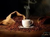 """بحسب دراسة: """"القهوة"""" مشروب يقي من """"السكري""""!"""