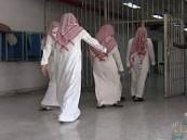 """""""السجون"""" تعلن عن 31 وظيفة شرعية شاغرة للرجال والنساء"""