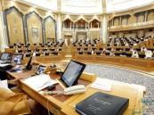 «الشورى» يطالب «الشؤون البلدية» بتفعيل شركات تطوير المناطق العشوائية