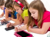 تقرير .. الأجهزة الذكية «مضرة» بصحة الأطفال
