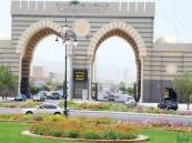 الجامعة الإسلامية تعلن توفر وظائف أكاديمية شاغرة في عدد من التخصصات