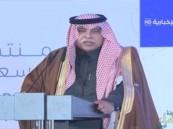 """انطلاق منتدى الاستثمار السعودي- الروسي.. و""""القصبي"""" يعلن عن  4 """"رخص روسية"""""""