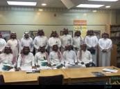 بالصور… لقاء تربوي لشعبة الدراسات الوطنية بتعليم الأحساء بمعلمي الهِجر