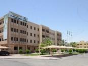 لأول مرة… «قيادية نسائية» خلفاً لمدير مستشفى الولادة بالدمام