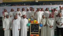 ابتدائية عبادة بن الصامت تحتفي بمعلميها في يوم المعلم