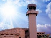 """قريبًا .. برج مطار #الأحساء """"24 ساعة"""" وهذه فوائد القرار"""