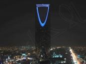 البنك الدولي: السعودية الثانية عالميا في إصلاحات مناخ الأعمال