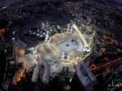 إنجاز ضخم تسعى السعودية لتنفيذه داخل المسجد الحرام… تعرف عليه