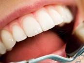 أطعمة يجب تناولها للحفاظ على أسنان صحية