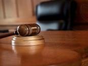 استحداث 441 وظيفة جديدة بالمحاكم