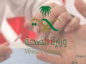 الصحة تكشف أحدث إحصائية للمصابين بالإيدز في السعودية