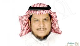 الحصيني يوجه نصائح للسعوديين في إجازة نهاية الأسبوع