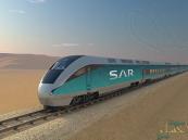 وظائف شاغرة في الشركة السعودية للخطوط الحديدية
