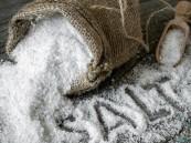 دراسة تحذركم: الملح يسبب مرض السكري وفشل القلب