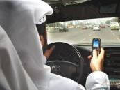 كويتي يطلق زوجته بسبب التحدث في الهاتف أثناء القيادة!!