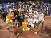 الأخضر الشاب إلى نهائيات كأس آسيا في إندونيسيا