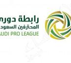 رابطة الدوري السعودي للمحترفين تحدد معايير الحصول على الرخصة الآسيوية للموسم المقبل