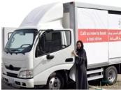 """في جدة.. تدريب السعوديات على قيادة """"الديّنات"""""""