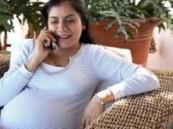 دراسة: الواي فاي والهاتف المحمول يرفعان خطر الإجهاض للحوامل 50%