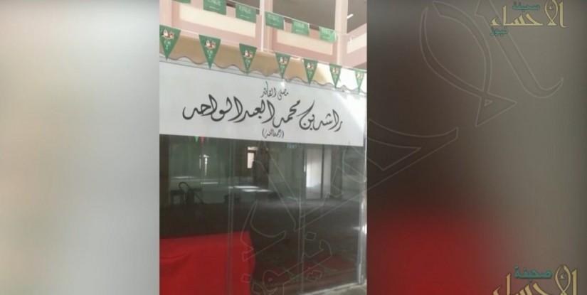 بالفيديو.. قائد مدرسة وافته المنية وبقي أثره شاهداً له !!