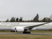 """قطة تُجبر طائرة """"السعودية"""" على الهبوط اضطراريًا !!"""