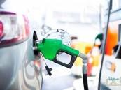13 نصيحة تساعدك على تقليل استهلاك الوقود.. تعرّف عليها