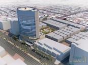 """توقيع عقد إنشاء """"البرج الشمالي"""" لمستشفى الموسى التخصصي"""